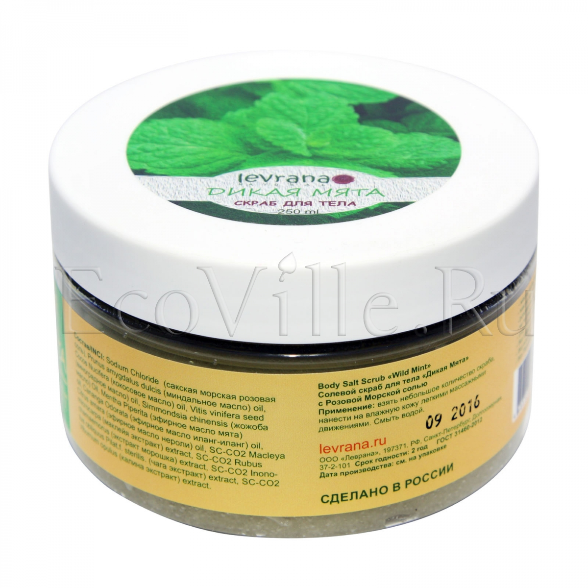 Organic Tai Масло для тела